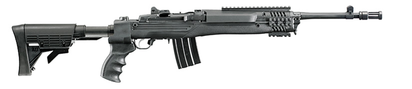 Terrifying Assault Rifle -- no wait, same gun as above, different furniture